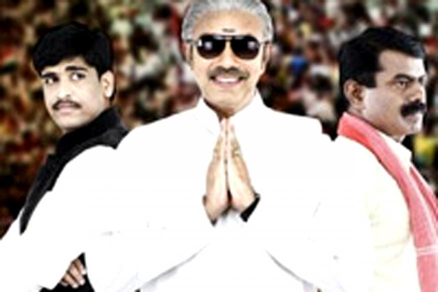 'Nagaraja Cholan MA MLA' to hit the floors soon