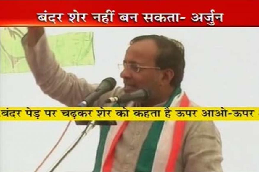 EC notice to Modhwadia for comparing Modi to monkey