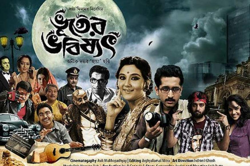 'Bhooter Bhabishyat' sweeps Anandalok Purashkar