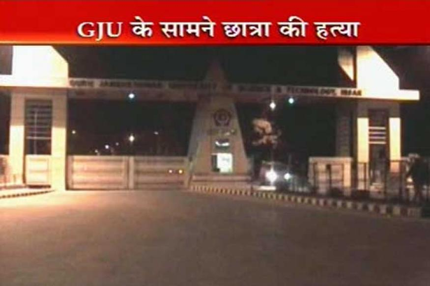 Haryana: Girl student killed by jilted lover
