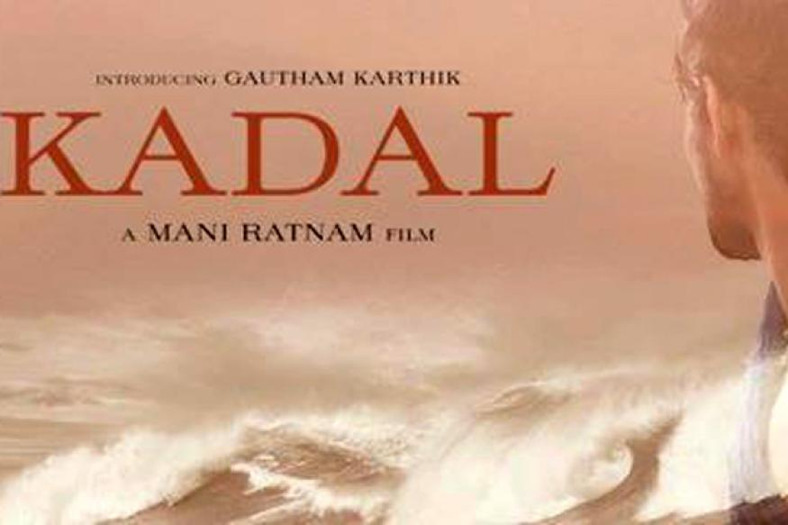 Kadal: First look of Mani Ratnam's film is out