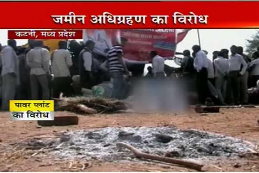 Woman ends life over proposed land acquisition in MP?