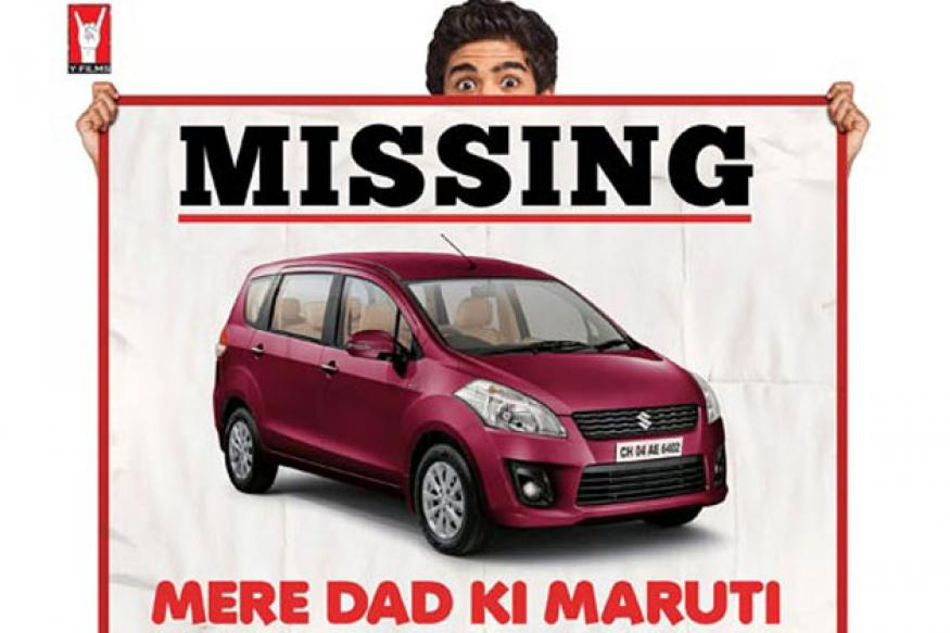 Mere Dad Ki Maruti: Watch the trailer of YRF's next