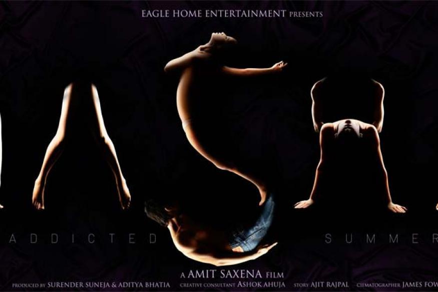Poonam Pandey tweets 1st look of debut film Nasha