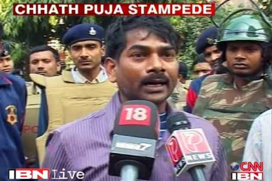 Patna stampede: Keys missing, family awaits body