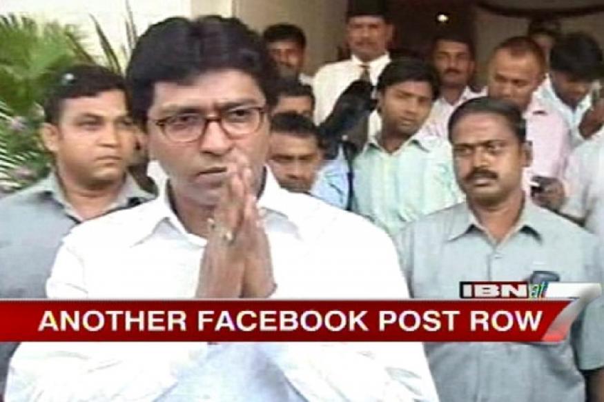 Mumbai: Police quiz man for alleged Facebook post against Raj