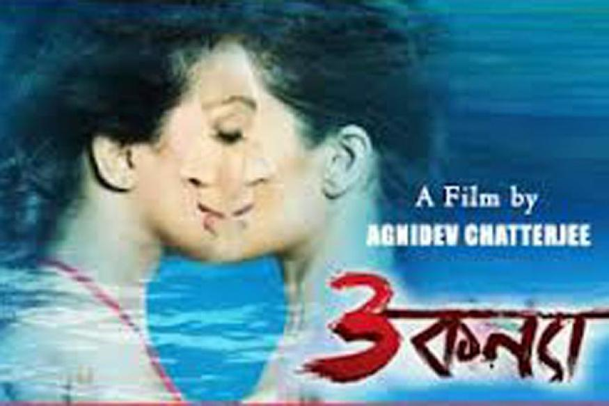 Teen Kanya: Director claims screening, theatre denies