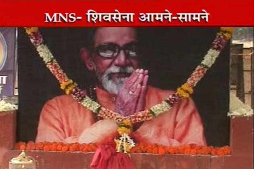MNS against Thackeray's memorial at Shivaji Park