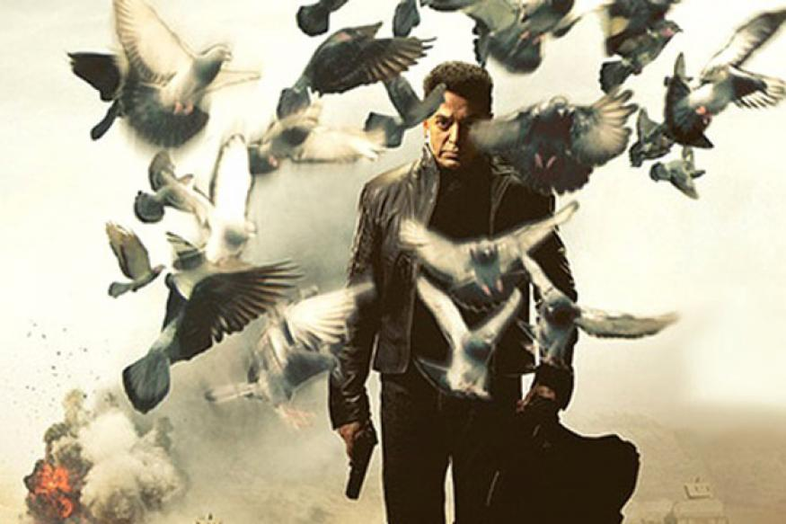 'Vishwaroopam' is neither about terrorism nor Islam