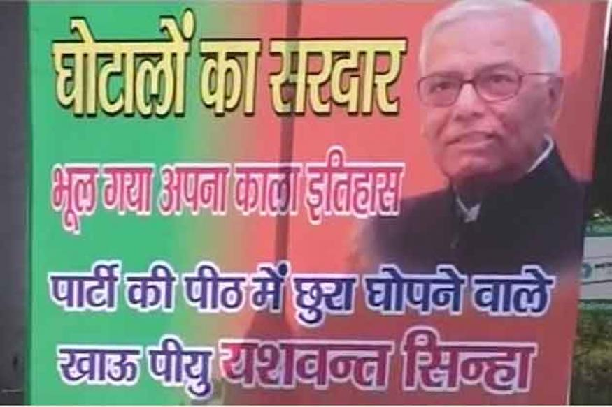 Yashwant, who took on Gadkari, called corrupt in poster