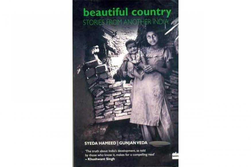 'Beautiful Country' is a compelling read
