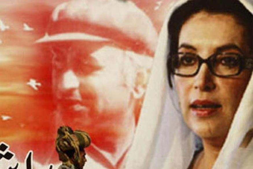 Zardari stops release of Bhutto assassination report