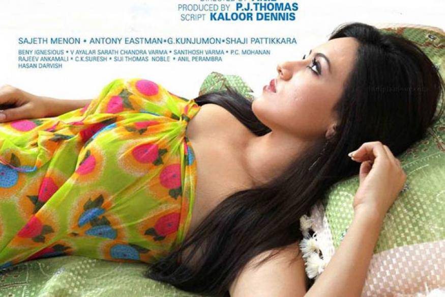 Sana Khan's next is a biopic on Silk Smitha