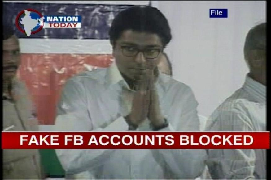 Police blocks fake Facebook accounts after Raj Thackeray's complaint