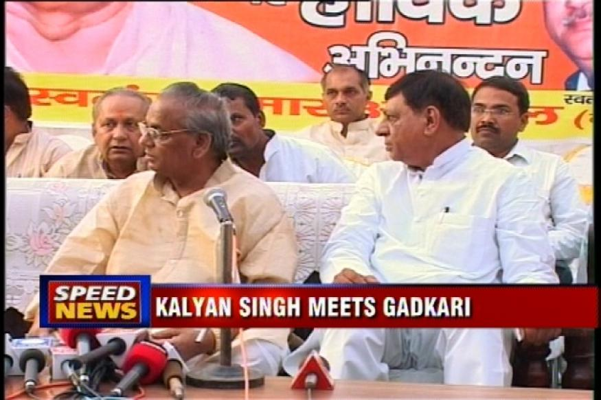 Kalyan Singh to be re-inducted in BJP in Jan: sources