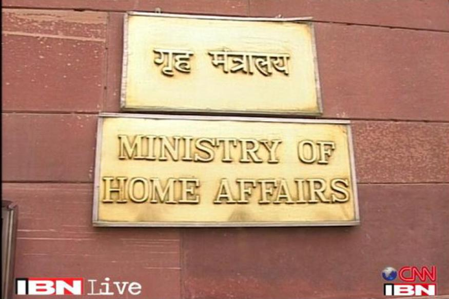 Home Ministry gets Rs 52,839 cr allocation in 12th Plan