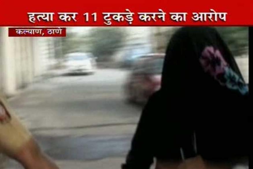 Mumbai: Woman chops husband's body into 11 pieces