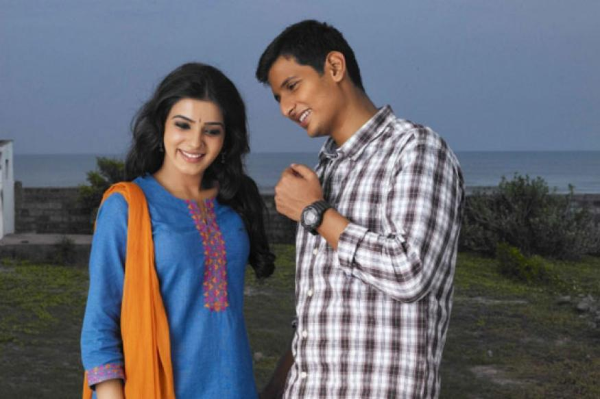 'Neethane En Ponvasantham' to have a grand release