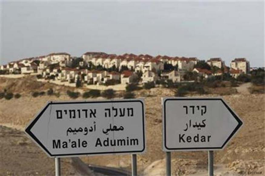 Will stick with settlement plan despite condemnation: Israel