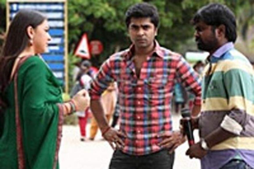 'Vaalu' is set to hit screens on Pongal