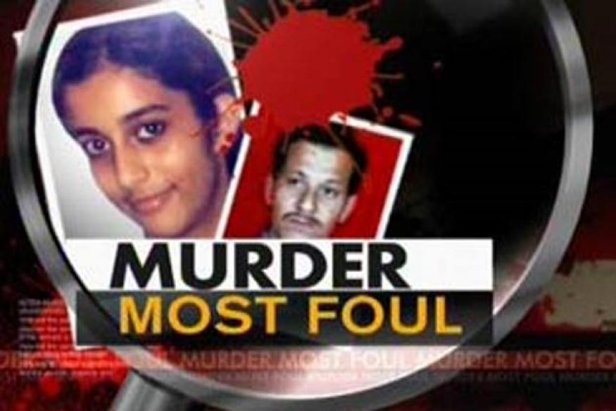 Aarushi-Hemraj murder: 2 golf clubs had 'negligible' dust
