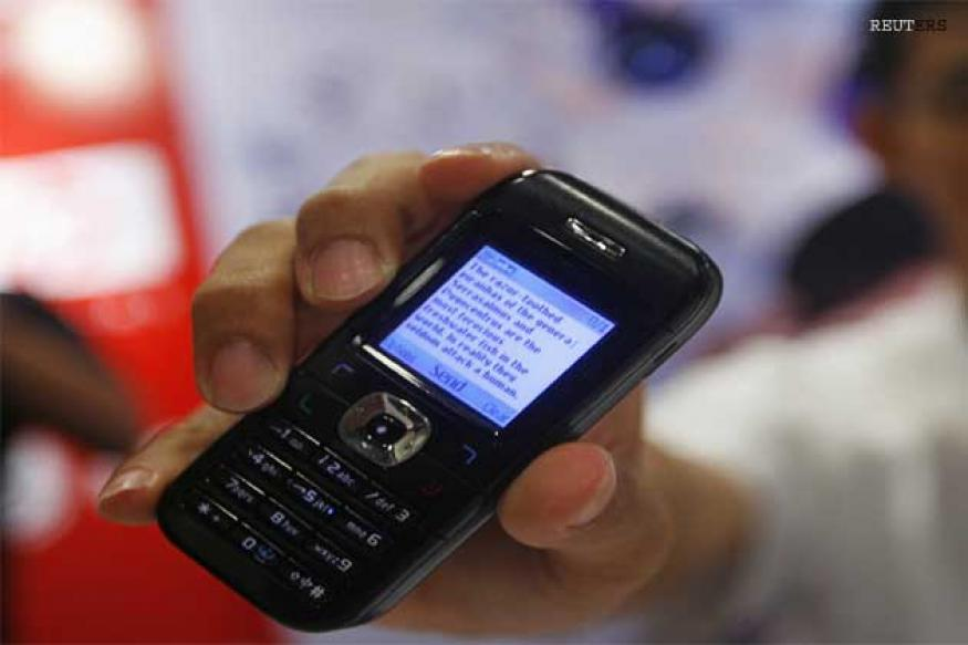Mobile phone services suspended in Kashmir Valley