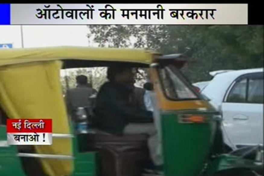 Delhi autos still refusing to take passengers