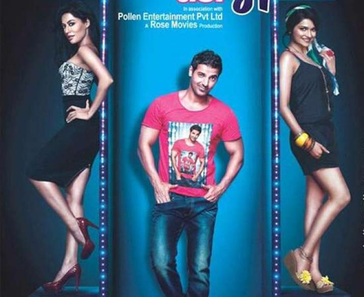 'I, Me Aur Main' First Look: It's a love triangle