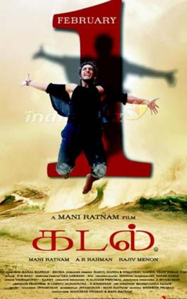 Prefectionists Rahman, Ratnam re-record 'Kadal' music