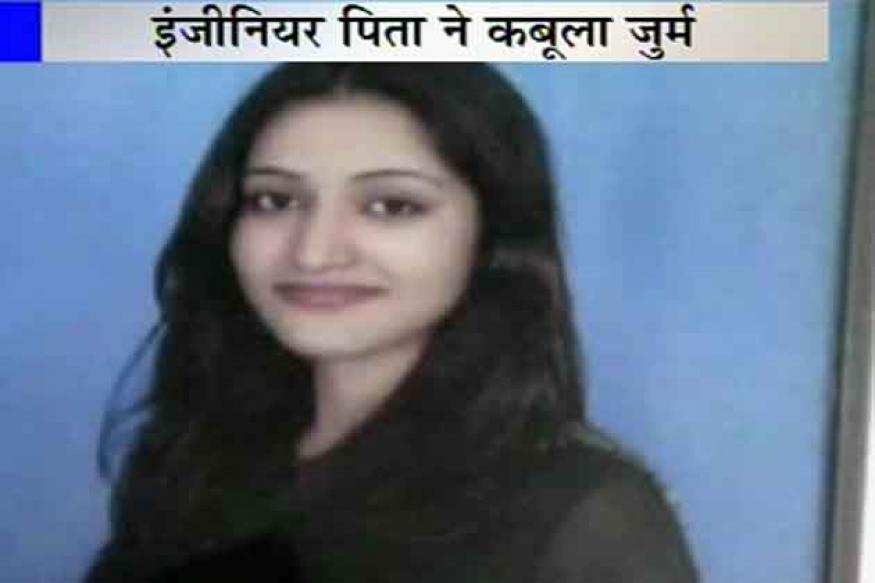 Meerut: Father admits killing daughter over love affair