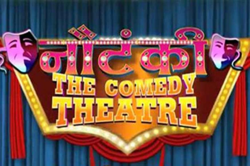 Nautanki: Broadway style theatre comes to Indian TV