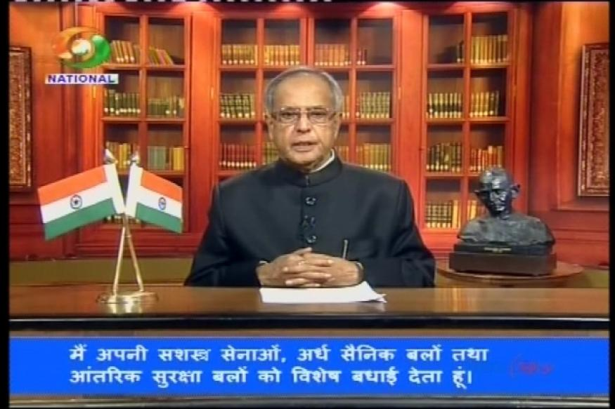 Full text: Address by President on Republic Day eve
