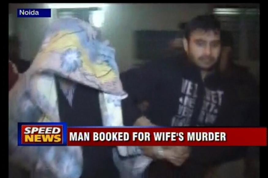Noida: Man kills wife, tries to pass it off as a suicide