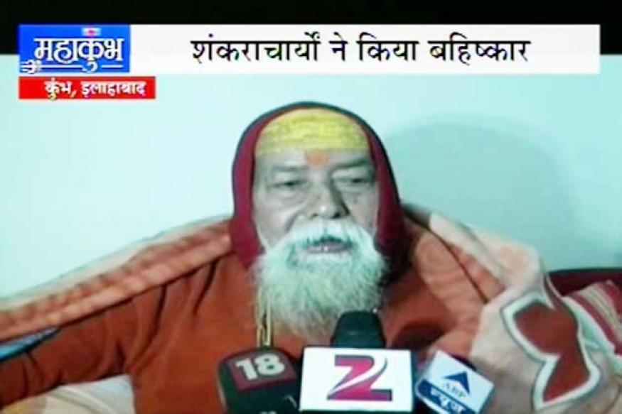 Allahabad: Shankaracharyas boycott Maha Kumbh