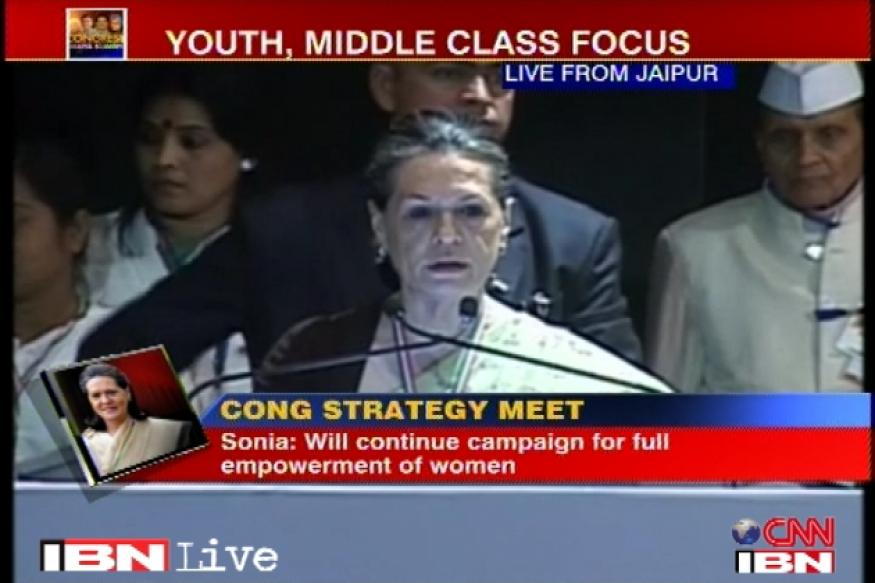 Every woman has the right to feel safe: Sonia Gandhi