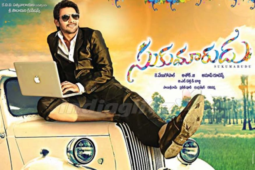 'Sukumarudu' First Look: It's a family entertainer