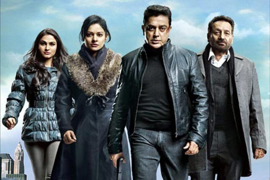 Didn't have the patience to work with stars: Haasan