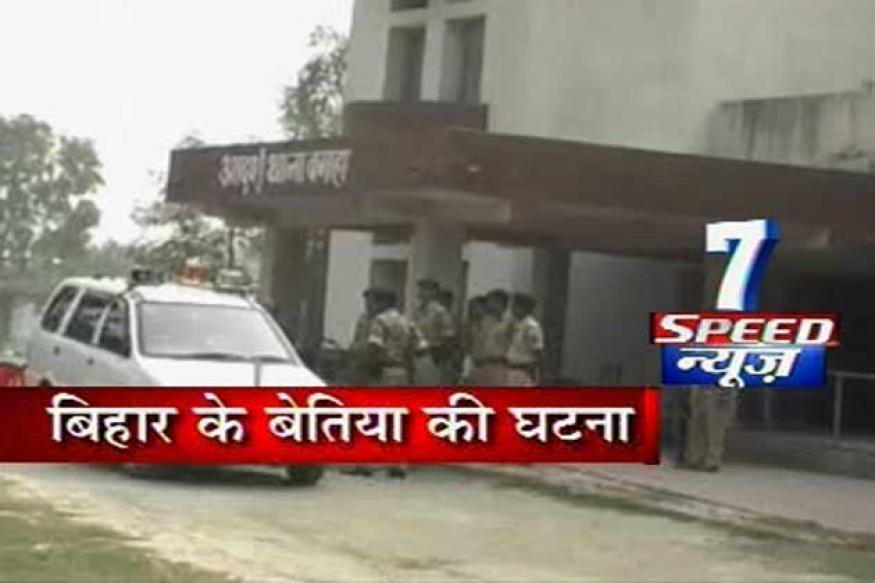 Bihar: Molester sets woman on fire in Bettiah