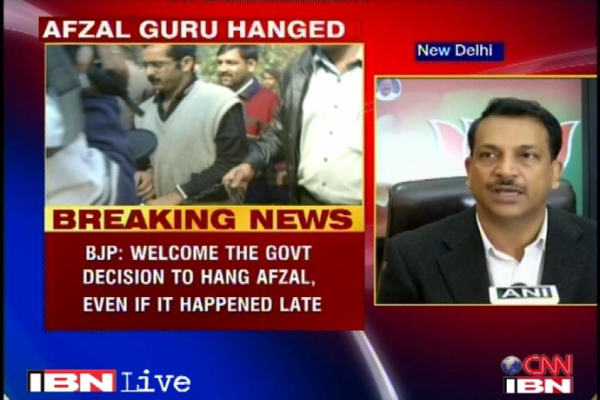 BJP welcomes Afzal Guru's execution