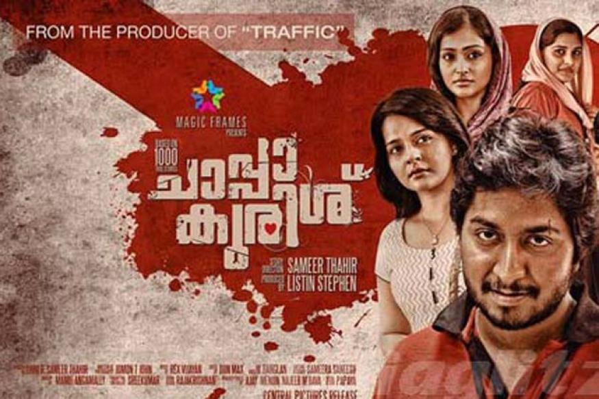 Thahir's 'Chappa Kurisu' is having a Tamil remake