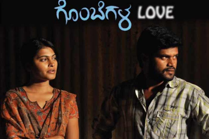 'Gombegala Love' Review: Is a balanced romantic drama