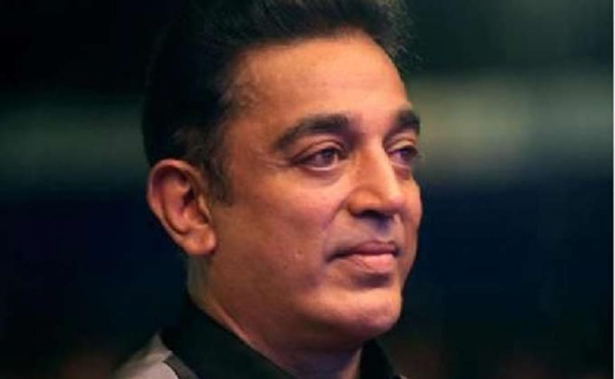 Full text: Kamal Haasan's statement thanking fans