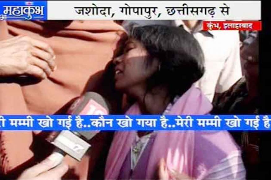 Nearly 3 lakh people missing in Kumbh Mela