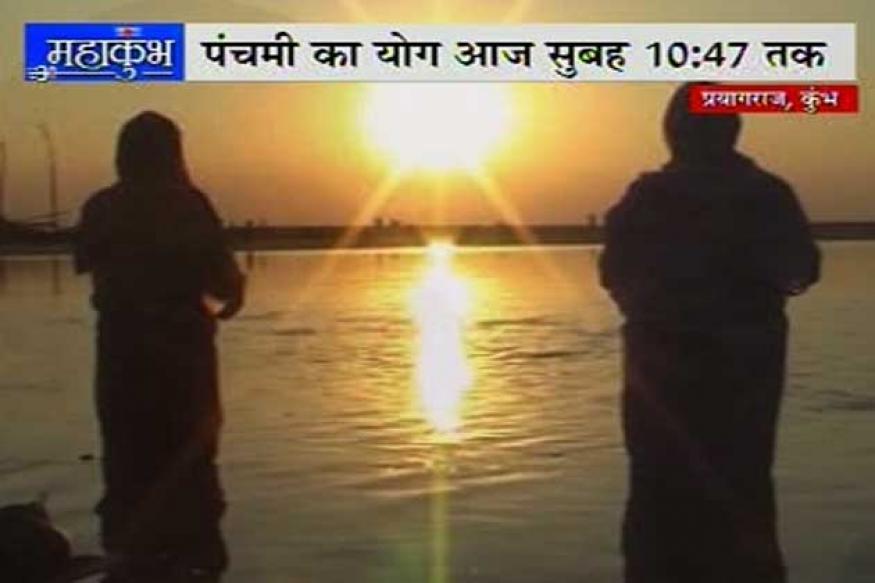 Maha Kumbh: Saints express condolences over stampede
