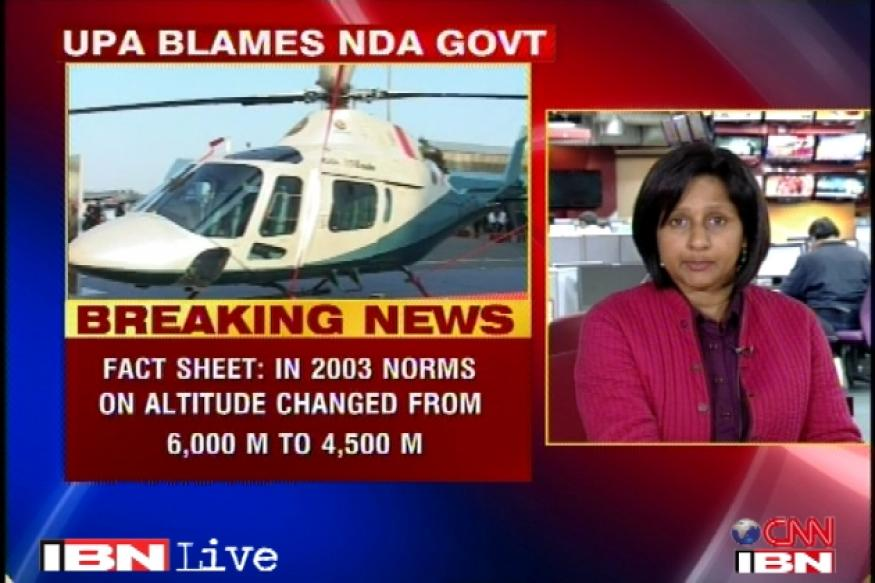 Tainted chopper deal: UPA releases factsheet