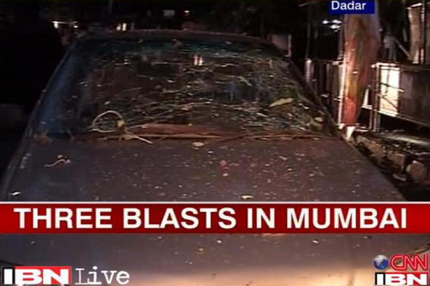 Find 2011 Mumbai bombers, earn Rs 10 lakh: Maharashtra ATS