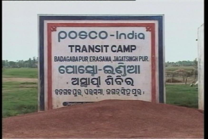 Land acquisition for Posco on, police excess alleged