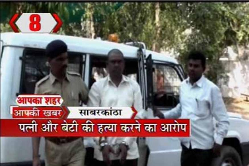 Gujarat: Man arrested for killing wife, daughter