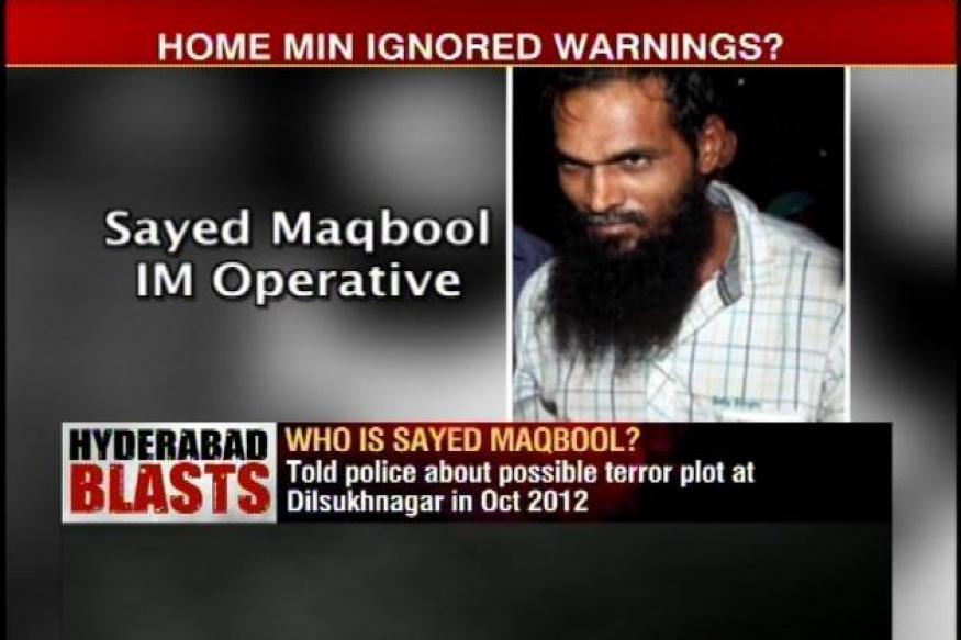 Hyderabad blasts: IM suspect Maqbool may be interrogated again