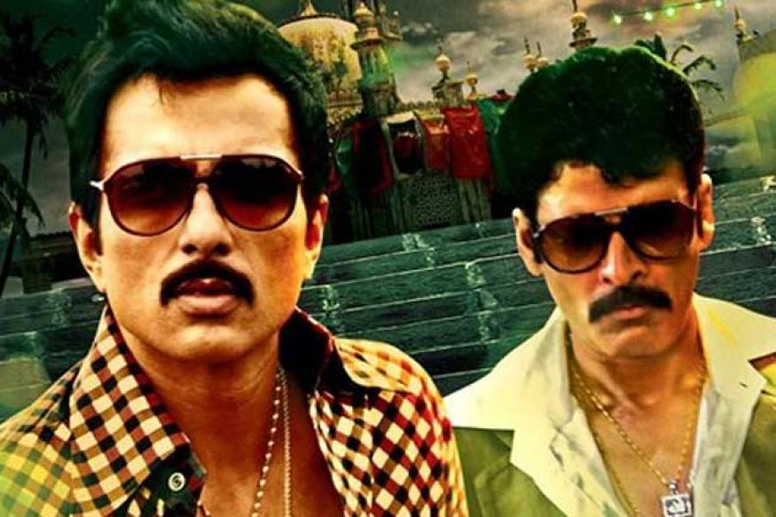 Shootout At Wadala: Manoj Bajpayee, Sonu Sood in new poster